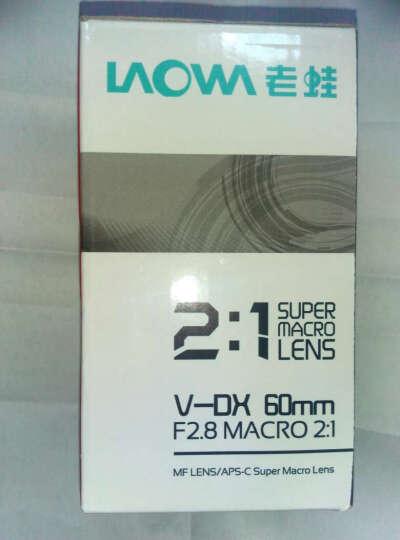 老蛙(LAOWA)微距镜头 60mm F2.8 2:1倍  单反微单镜头 半画幅 手动定焦 佳能镜头 晒单图