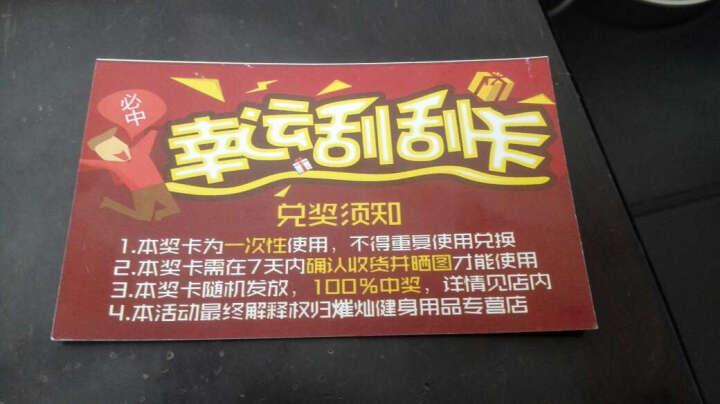 越康(yuekang) 健身套装 健身小器材健腹轮握力器 臂力棒 拉力器 俯卧支架家庭训练器 健腹轮 晒单图