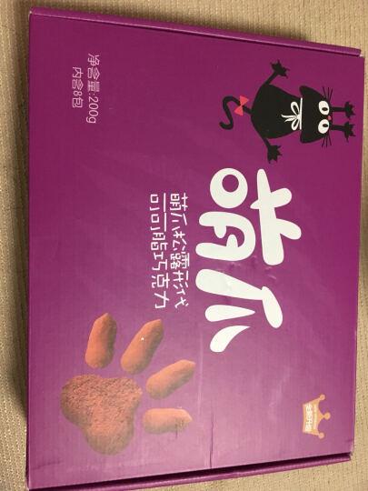 卡曼帝办公室休闲零食品萌爪松露形轻手工夹心黑巧克力礼盒装200g  晒单图