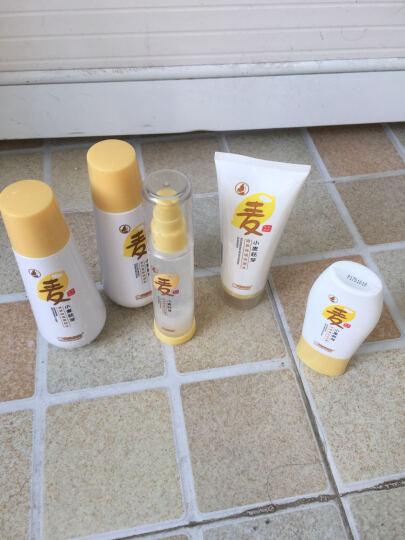 袋鼠妈妈孕妇护肤品豆乳滋养保湿3件套 孕期护肤套装 晒单图