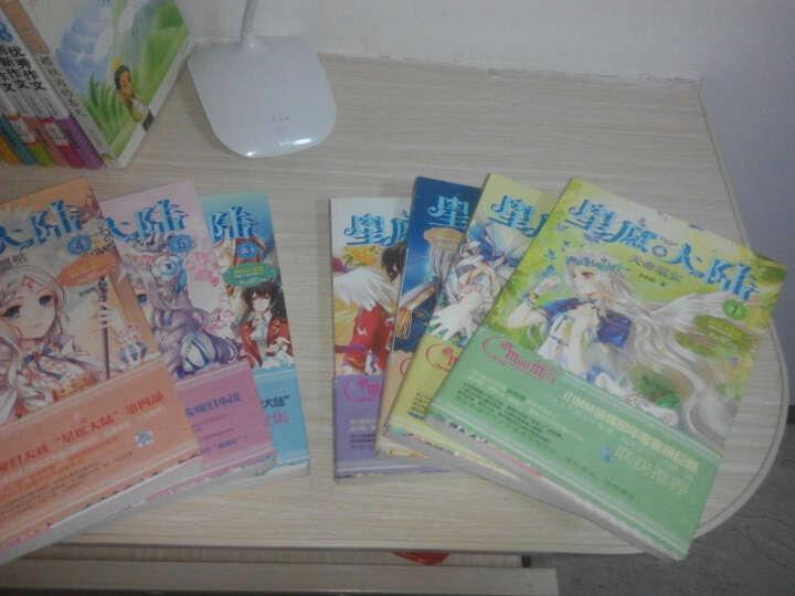 星愿大陆全套1-8册 意林小小姐系列 青春校园文学小说 小淑女系列 晒单图
