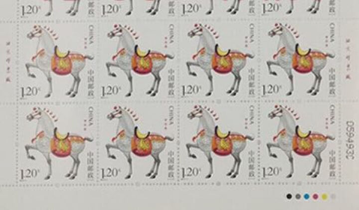 佳美邮币 第三轮生肖邮票 整套 生肖邮票大版票 2004-2015年全套 2006年 狗大版 晒单图