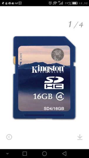 金士顿(Kingston)16GB Class4 SD存储卡 晒单图