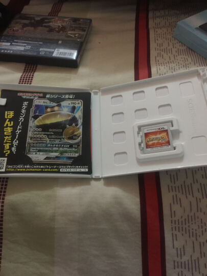 任天堂(Nintendo) 3dsll  2dsll 正版精灵宝可梦系列 游戏 实体卡 皮卡丘 主题 兑换码 拍下联系客服发送验证码 晒单图