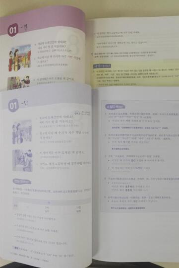 领跑者 新韩国语能力考试(I)专项突破 听力  原版引进的TOPIK初级听力用书 晒单图