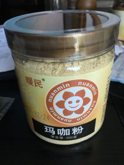 暖民 玛咖粉200g罐装 玛卡粉 晒单图