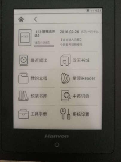 Hanvon 汉王阅+电子书阅读器高清显示6英寸电子墨水屏触摸屏8G内存WIFI版电纸书 晒单图