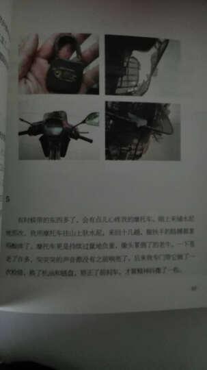 浮生六记 沈复小说 张佳玮全译本 瓦尔登湖  梭罗 著 清华大学校长 晒单图