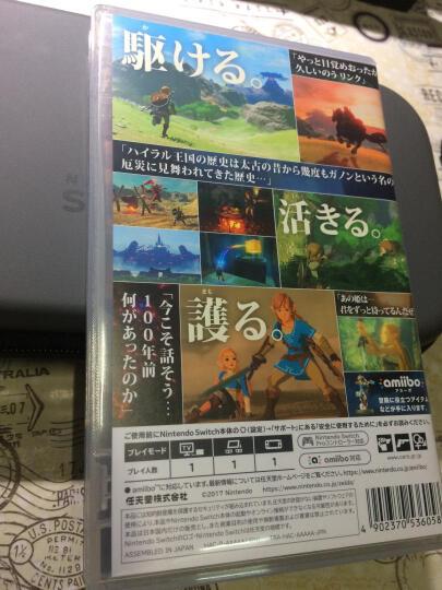 任天堂(Nintendo)  Switch NS 游戏机掌上游戏机便携 家用游戏主机卡带 套装 配件:原装Joy-Con左右手柄(红蓝色) 晒单图