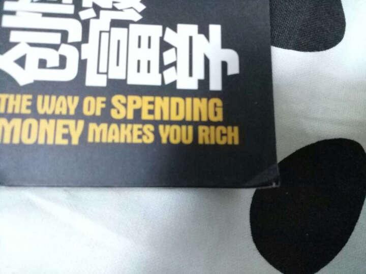 怪诞创富学(赚钱的学问来自于花钱的艺术) 晒单图