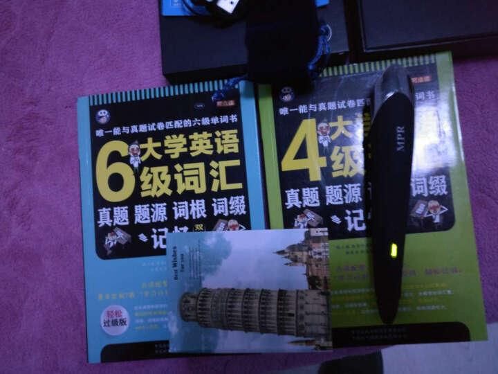 MPR -1066点读笔大学英语四六级考试词汇自学学习机日韩语通读初中高中学生点读机 黑色8G 晒单图