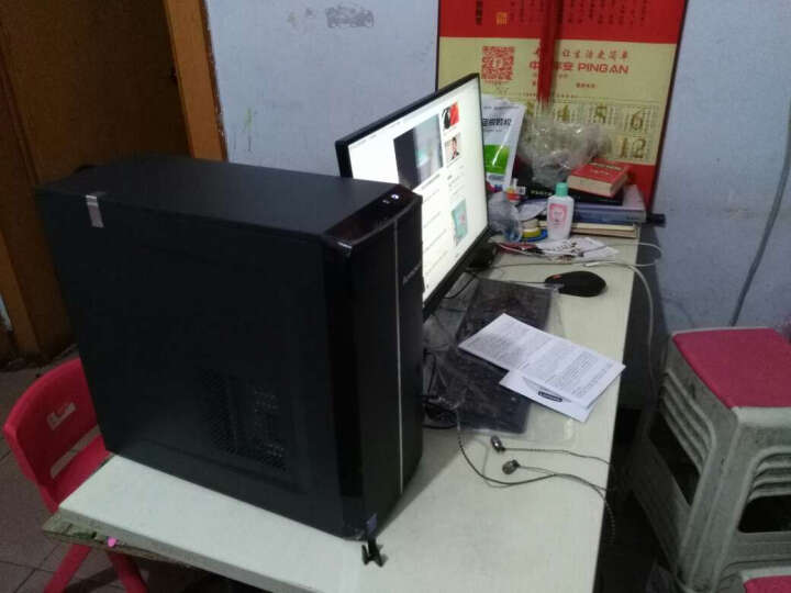 联想(Lenovo) 联想(Lenovo)D5050 家用办公台式电脑 I3-4170 标配主机+23英寸窄边框低蓝光液晶屏 晒单图