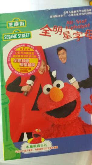 芝麻街3:全明星字母(DVD)(特价装) 晒单图