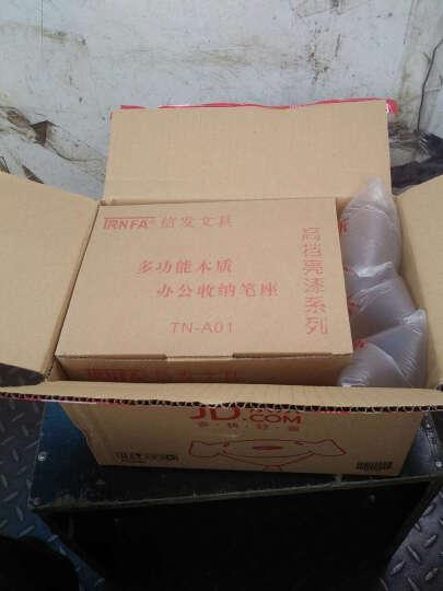 信发(TRNFA) TN-A01 收纳盒木质笔筒 办公桌面整理座置物柜 化妆品遥控器用品收纳架 晒单图