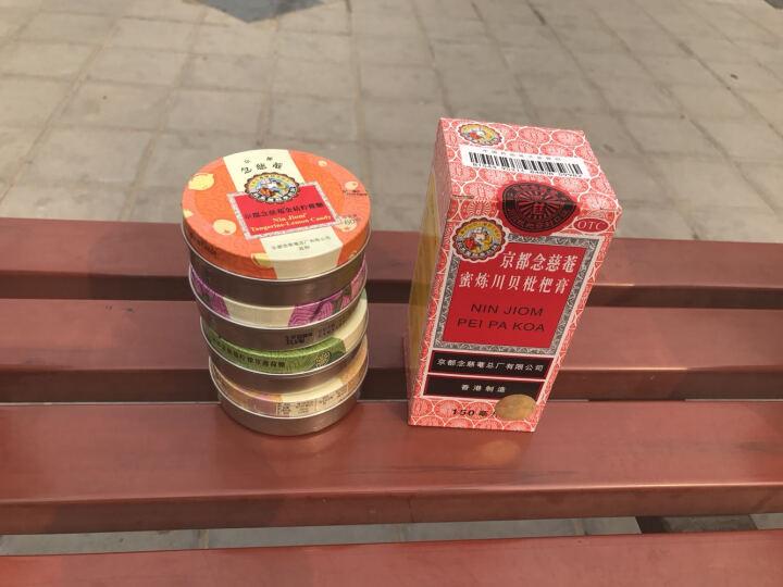 京都念慈菴枇杷糖4味240g 念慈庵清凉糖果 泰国进口糖果零食润喉糖 金桔柠檬味4盒 晒单图