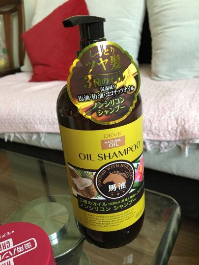 熊野油脂(kumano) 【日本直邮】日本熊野油脂天然弱酸性无硅马油椰子油椿油三种精油 马油护发素 晒单图