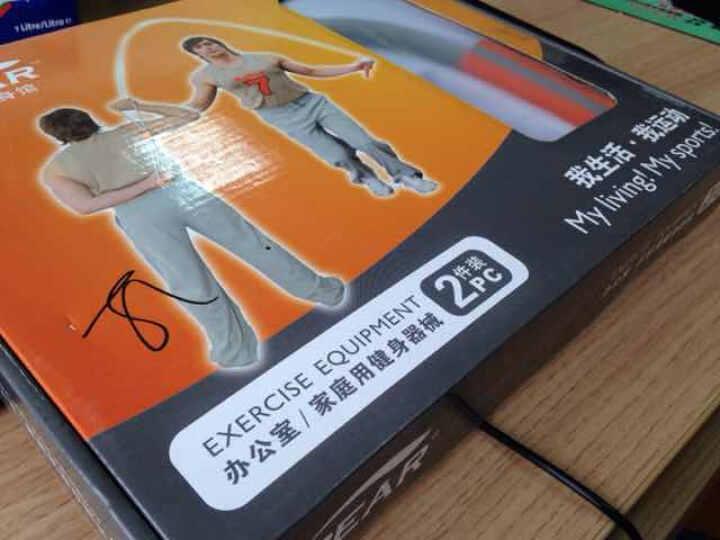 伊贝尔健身器材环保跳绳 8字拉力器套装S-013 晒单图