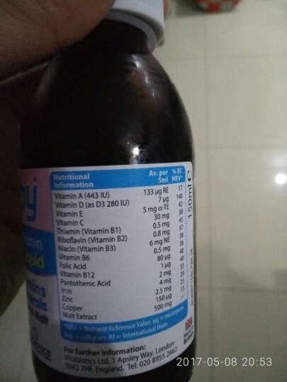 Vitabiotics 英国Wellkid 14种复合维生素 补铁补锌口服液 150ml 晒单图