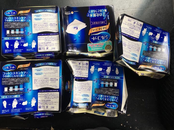 【进口】【日本】Unicharm尤妮佳化妆棉1/2省水舒适柔滑卸妆 200枚/5盒 晒单图