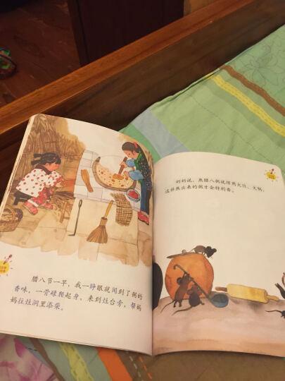 2017年幼儿画报双月刊(1-2月) 晒单图