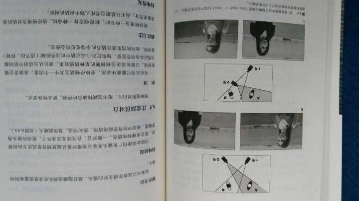 剪辑的语法(插图第2版) 晒单图