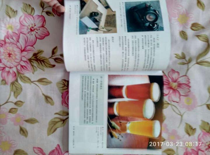 商业静物摄影用光指南(第2版) 晒单图