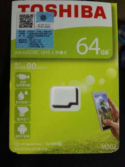 东芝(TOSHIBA) 64GB 80MB/s TF(micro SD)存储卡 UHS-I  Class10 高速存储卡 晒单图
