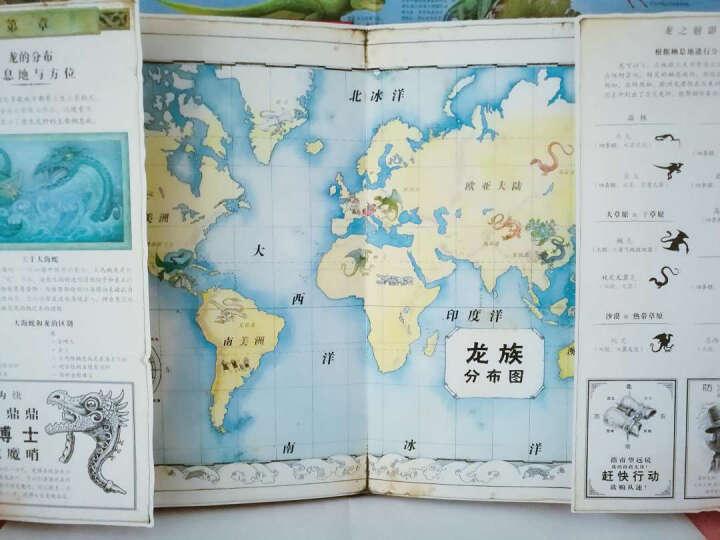 """神秘日志·海底100天:""""鹦鹉螺号""""海底大冒险 晒单图"""