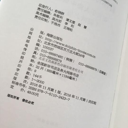 """音乐欣赏随想曲:在音乐大海中捕捞""""漏网之鱼"""" 晒单图"""