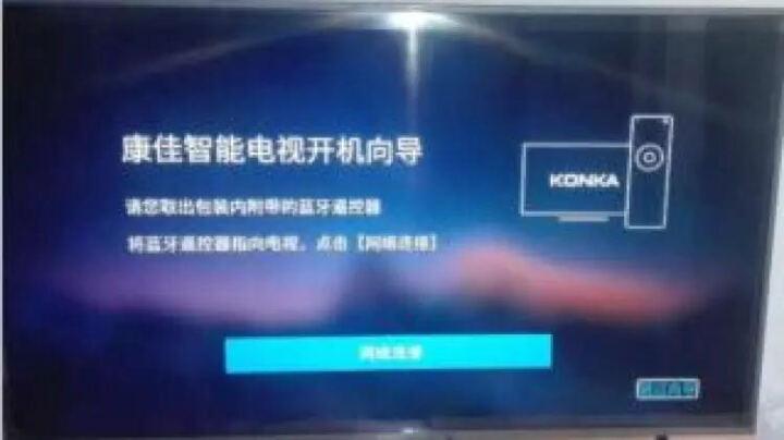 康佳(KONKA)LED70S8000U 70英寸 4K超高清智能电视36核金属机身 晒单图
