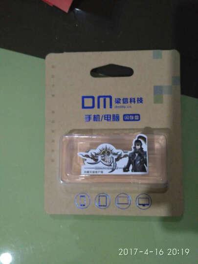 DM PD027(小七) 金属挂扣防水U盘16G内赠天谕游戏客户端 (银色) 晒单图