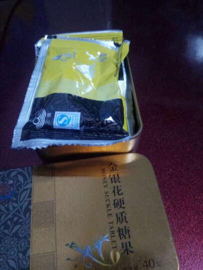 三扬 胖大海草本含片喉宝润喉糖清凉薄荷糖铁盒装 胖大海铁盒20粒*3盒 晒单图