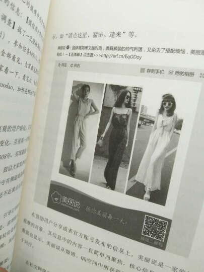 Photoshop电商网页广告设计实战从入门到精通 晒单图