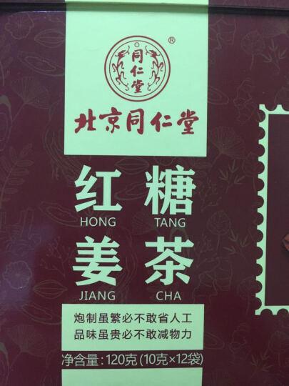 同仁堂 牛蒡茶+枸杞子+菊花茶+决明子 可搭五宝茶八宝茶 晒单图