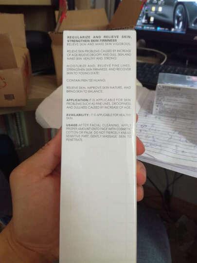 片仔癀 灵芝臻养焕肤乳100ml (滋润保湿 提拉紧致 舒缓肌肤) 晒单图