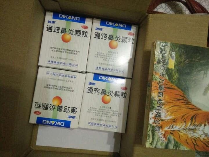 迪康 通窍鼻炎颗粒12袋 过敏性鼻炎药鼻炎 鼻窦炎 5盒装 晒单图