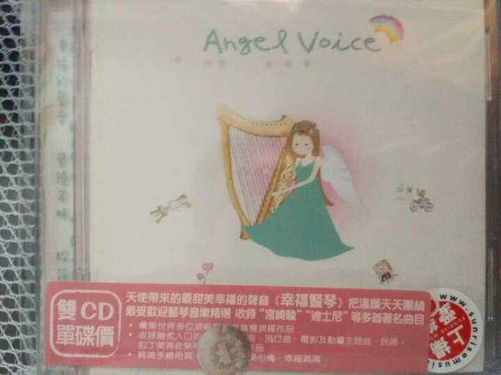幸福竖琴(CD) 晒单图