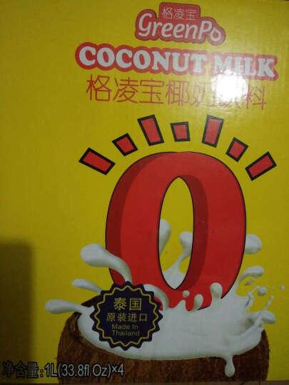 格凌宝椰奶饮料1L/瓶 椰汁椰树好喝 牛奶营养  晒单图
