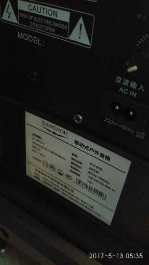 双诺 声美HJ-610 15英寸低音电瓶广场舞拉杆音箱 双无线麦克风户外便携式音响 便携式大功率扩音器 黑色 晒单图