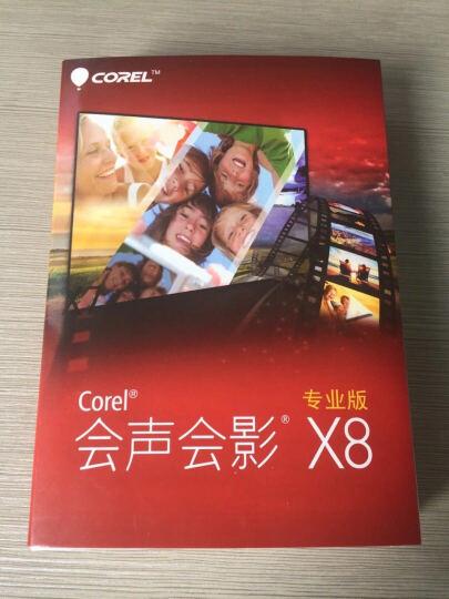 会声会影2020 视频音频编辑软件中文简体 u盘版32G盒装 晒单图