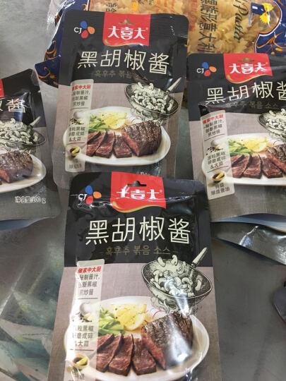 【多种口味可选】3袋韩国大喜大黑胡椒酱100g黑椒牛排牛柳酱汁意大利面酱泡菜炒拌酱正品包邮 烤肉酱-酱香3袋 晒单图
