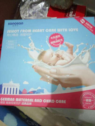 哈罗闪(sanosan)哈罗闪送礼佳品五件套 婴儿洗护沐浴露 儿童爽身粉 晒单图