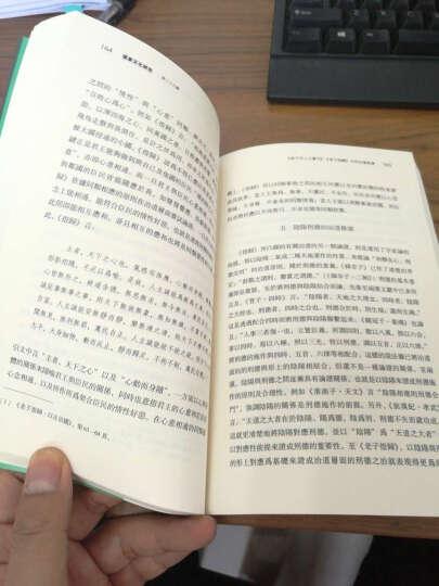 道家文化研究(第二十九辑) 晒单图