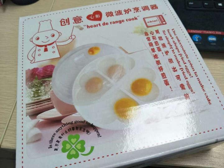 竞怡 心形微波炉蒸蛋器蒸蛋盘 4蛋 吃鸡蛋爱心早餐必备 微波炉蒸蛋器 晒单图