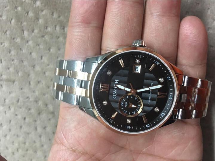 格诺(GNOTH)手表瑞士品牌全自动机械表男士手表时尚商务日历夜光防水钢带皮带男表8073 间金白面 晒单图
