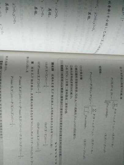 包邮 2022张宇考研数学概率9讲 概率论与数理统计9讲 考研数学复习 预售 晒单图