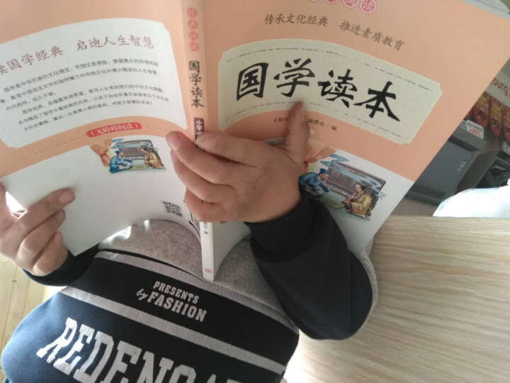 经典诵读·国学读本:小学六年级适用/语文新课标课外推荐读物 晒单图