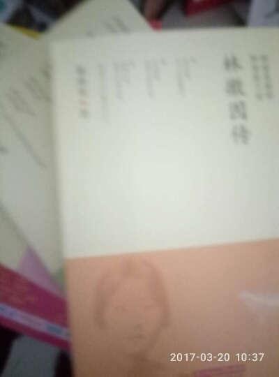 包邮陆小曼传今生为你,花开荼蘼 陆小曼人物传记文学小说林徽因张爱玲三毛并为民国才女 晒单图