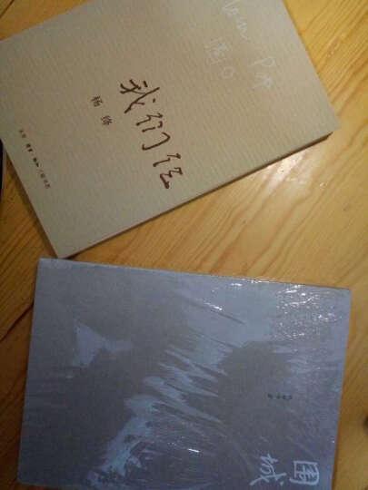 围城 钱钟书 +我们仨 全两册 钱钟书 杨绛 当代大师伉俪名士作品集走到人生边上我们仨 晒单图