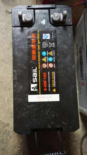 SAIL/风帆蓄电池12V大型货运车叉车工程机械船舶适用发电机免维护非免维护电瓶 折旧价配送上门 配送安装-6-QW-135 晒单图